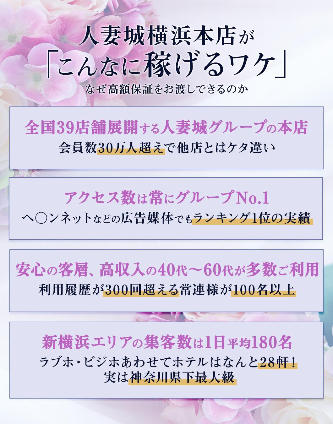 210423_vanila_shirohon_sec02.jpg
